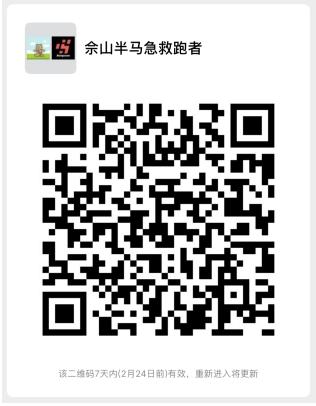 1550480814(1).jpg