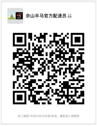 1550464395(1).jpg